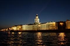 Menschikov Palace