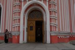 Chésme Memorial Church